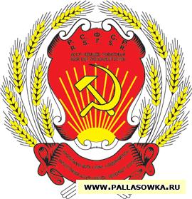 Emblem of the Volga German Republic