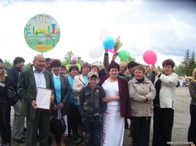 победители областного конкурса ТОС