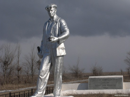 Памятник погибшим металлургам