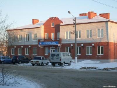 Новое здание Пенсионного фонда