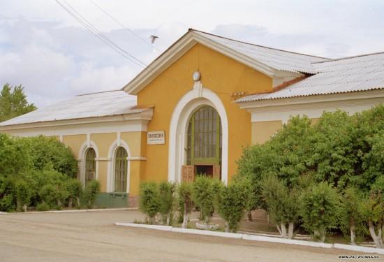 Здание вокзала Палласовки