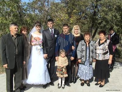 молодожёны Шрайнер Андрей и Юлия