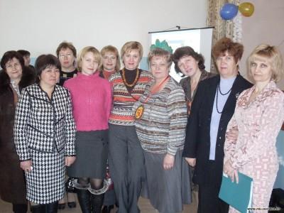 Газиевой Л.В. 50