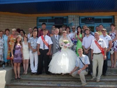 свадьба  Комалевых