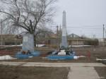 Памятник погибшим воинам в с. Ромашки