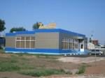 Новое кафе на Остравской