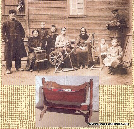 семья переселенцев