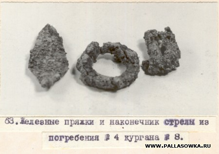 На трудной, но родной земле. А.Тахтаров, гл. 2