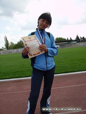 призер соревнований