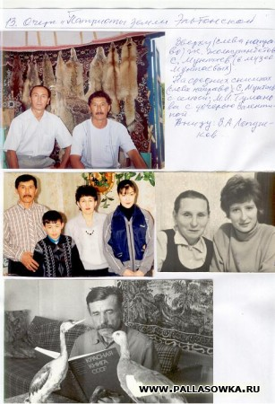 Патриоты земли Эльтонской. Родина там, где родился. А. Тахтаров
