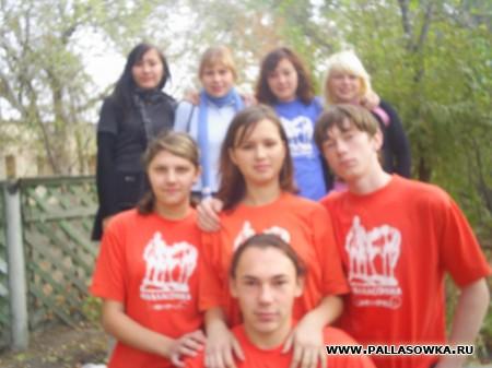 """""""Пересвет."""" Центр социальной помощи подросткам и молодёжи"""