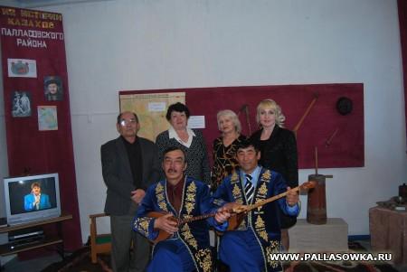 Дни казахской культуры в Палласовском музее
