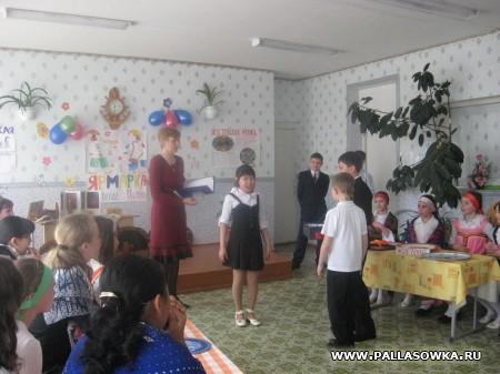 17 апреля 2009 года в МОУ СОШ № 11 прошла Ярмарка