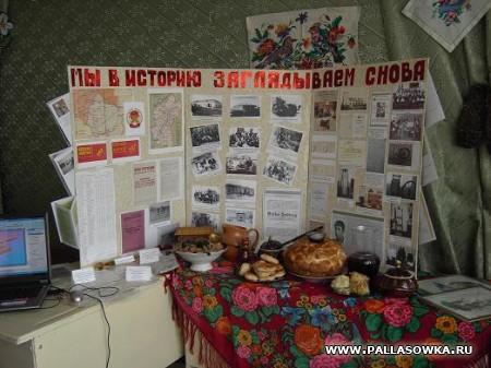 Победители районного слёта - краеведы школы №2