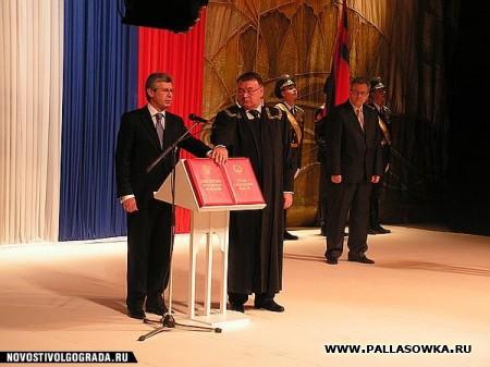 21 января депутаты утвердят новую структуру администрации региона