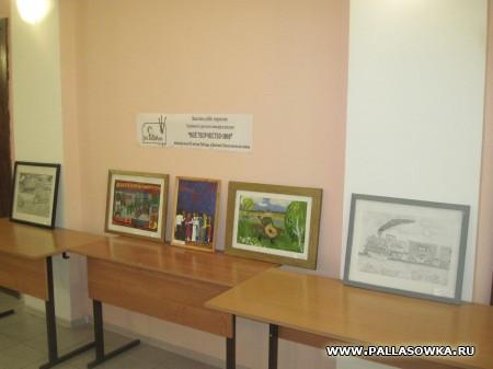 Итоги II Районного детского конкурса «Моё творчество – 2010»